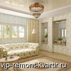 9 ошибок в интерьере, которые легко исправить самим, не прибегая к помощи специалистов в области дизайна - VIP-REMONT-KVARTIR.RU