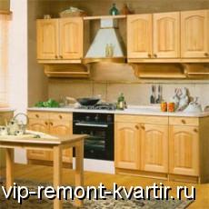 Чистая и безопасная кухня - VIP-REMONT-KVARTIR.RU