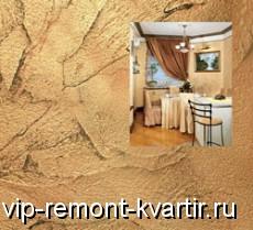 Декорирование стен. Различные варианты декорирования - VIP-REMONT-KVARTIR.RU