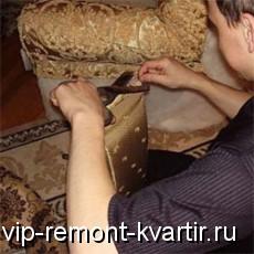 Диванная обивка – важная составляющая качественной мебели - VIP-REMONT-KVARTIR.RU