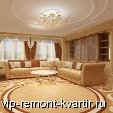 Дизайн интерьера в классическом стиле - VIP-REMONT-KVARTIR.RU