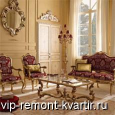 Дворцовый стиль в интерьере квартиры - VIP-REMONT-KVARTIR.RU