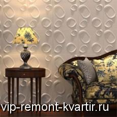 Эко панели 3D — лучшее решение для отделки дома - VIP-REMONT-KVARTIR.RU