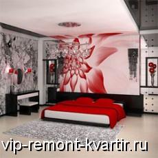 Идеи декора: яркие акценты в спальне - VIP-REMONT-KVARTIR.RU