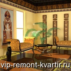 Интерьеры квартиры в египетском стиле - VIP-REMONT-KVARTIR.RU