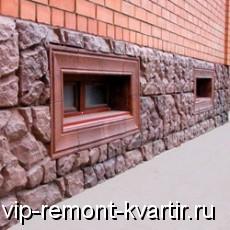 Изготовление отливов и утепление цоколя - VIP-REMONT-KVARTIR.RU