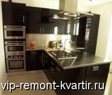 Как обустроить маленькую кухню - VIP-REMONT-KVARTIR.RU