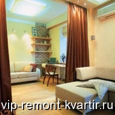 Как оформить помещение с помощью штор? - VIP-REMONT-KVARTIR.RU