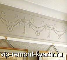 Как оклеить стены линкрустом - VIP-REMONT-KVARTIR.RU