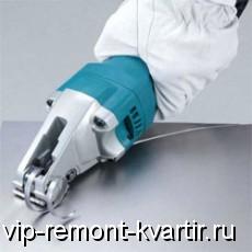 Как выбрать электроножницы - VIP-REMONT-KVARTIR.RU