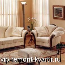 Как выбрать мягкую мебель - VIP-REMONT-KVARTIR.RU