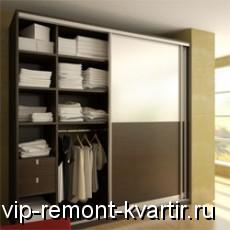 Как выбрать шкаф-купе - VIP-REMONT-KVARTIR.RU
