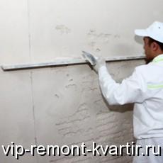 Каким образом устранить дефекты стен - VIP-REMONT-KVARTIR.RU