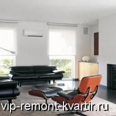 Кондиционирование квартиры и офиса - VIP-REMONT-KVARTIR.RU