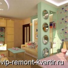 Королевство маленького человека или советы по обустройству детской комнаты для начинающих - VIP-REMONT-KVARTIR.RU