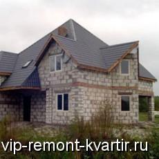 Коттедж из пенобетона - за и против - VIP-REMONT-KVARTIR.RU
