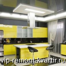 Красота и функциональность интерьера кухни, оформленной в стиле модерн - VIP-REMONT-KVARTIR.RU