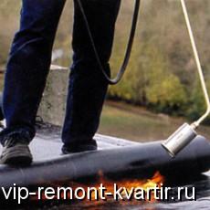 Кровли из рулонных материалов - VIP-REMONT-KVARTIR.RU