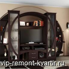 Купить гостиную стенку - VIP-REMONT-KVARTIR.RU