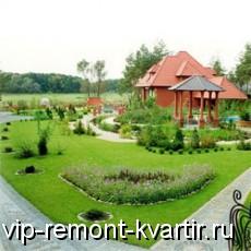 Ландшафтный дизайн. Выбор газона - VIP-REMONT-KVARTIR.RU