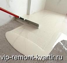 Наливные полы - VIP-REMONT-KVARTIR.RU