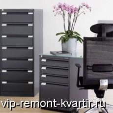 Назначения картотечных шкафов - VIP-REMONT-KVARTIR.RU
