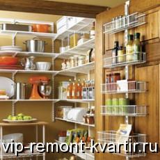 Новые возможности старых кладовок - VIP-REMONT-KVARTIR.RU