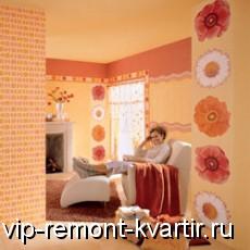 Обои в интерьере квартиры. Комбинация обоев - VIP-REMONT-KVARTIR.RU