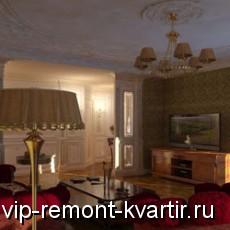 Общий интерьер для двоих - VIP-REMONT-KVARTIR.RU