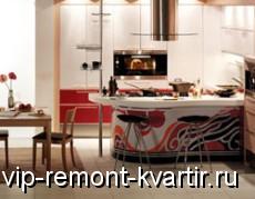 Обустраиваем кухню - несколько советов от дизайнера интерьеров - VIP-REMONT-KVARTIR.RU