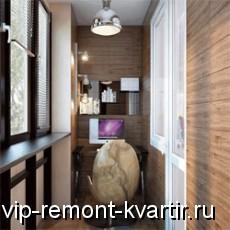 Обзор материалов для наружной отделки балконов - VIP-REMONT-KVARTIR.RU