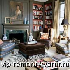 Оформление гостиной в стиле эклектика - VIP-REMONT-KVARTIR.RU