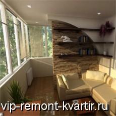 Оформление интерьера балкона - VIP-REMONT-KVARTIR.RU