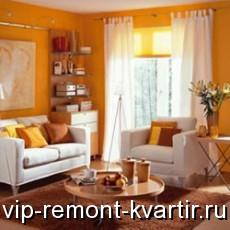 Оформление квартиры в оранжевом цвете - VIP-REMONT-KVARTIR.RU