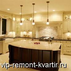 Организация теплого освещения на кухне - VIP-REMONT-KVARTIR.RU