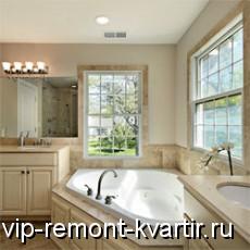 Основные этапы и особенности ремонта ванной комнаты - VIP-REMONT-KVARTIR.RU