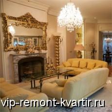 Особенности элитного ремонта: обои, плитка, освещение - VIP-REMONT-KVARTIR.RU