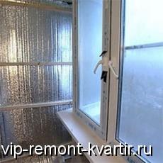 Особенности и достоинства фольгированных изоляторов - VIP-REMONT-KVARTIR.RU