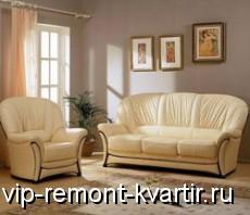 Особенности выбора дивана в гостиную комнату - VIP-REMONT-KVARTIR.RU