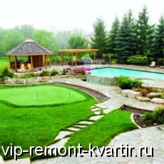 Озеленение создаст прекрасную окружающую среду возле вашего дома - VIP-REMONT-KVARTIR.RU