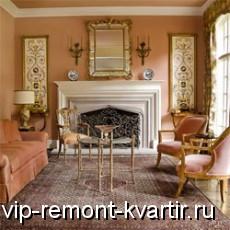 Персиковый цвет в интерьере квартиры - VIP-REMONT-KVARTIR.RU