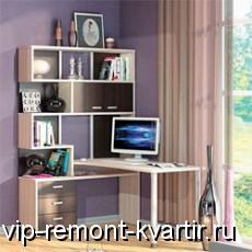 Письменные столы для Вашего дома и офиса - VIP-REMONT-KVARTIR.RU