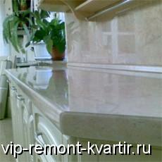 Планировка кухни - VIP-REMONT-KVARTIR.RU
