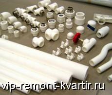 Полипропиленовые трубы и фитинги Ekoplastik - VIP-REMONT-KVARTIR.RU