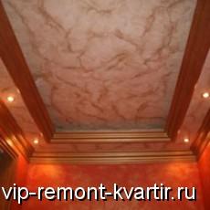 Правильное нанесение венецианской штукатурки - VIP-REMONT-KVARTIR.RU