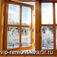 Преимущества окон из лиственницы - VIP-REMONT-KVARTIR.RU