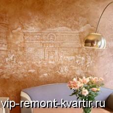 Преобразить интерьер квартиры с помощью декоративной штукатурки - VIP-REMONT-KVARTIR.RU