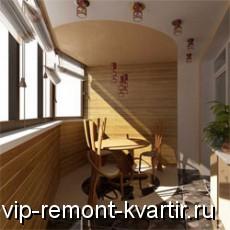 Профессиональная отделка балконов - VIP-REMONT-KVARTIR.RU