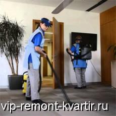 Профессиональная уборка квартир, офисов, коттеджей - VIP-REMONT-KVARTIR.RU