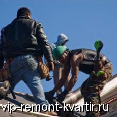 Ремонт мягкой кровли - VIP-REMONT-KVARTIR.RU
